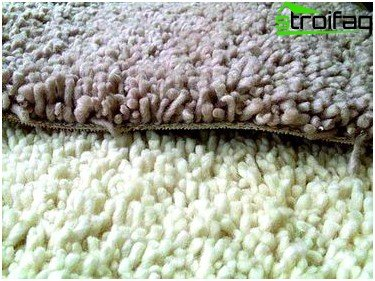 Carpeted Floor for sleeping room