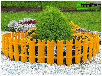 flowerbeds fence