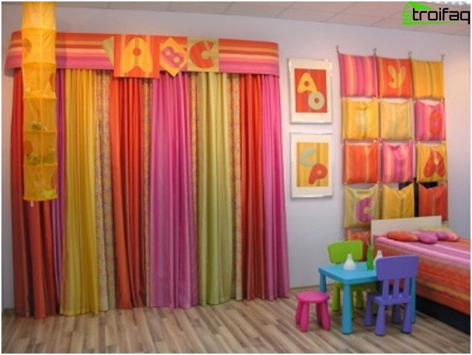 Children: the emphasis on the bright curtains