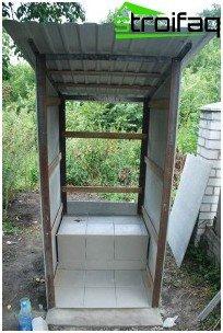 housing toilet