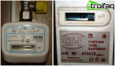 The term of verification of gas meters