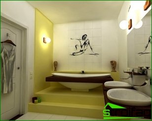 Interior design of the bathroom (Part 1)