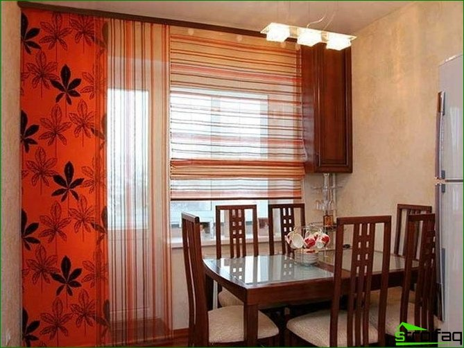 Curtains design and interior features