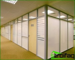 Choose office partitions