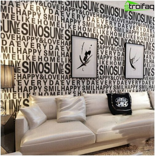 3d wallpaper 1
