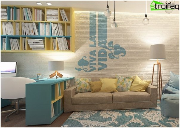 Design apartment in 2016 (furniture) - 3