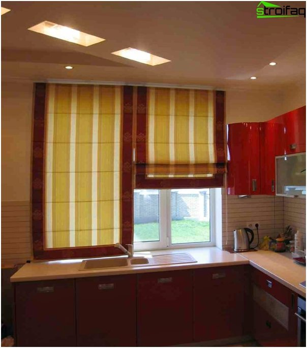 Blended Roman blinds - 4