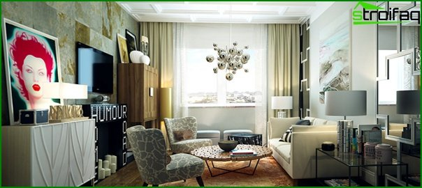 Living room furniture in modern style (fusion) - 1