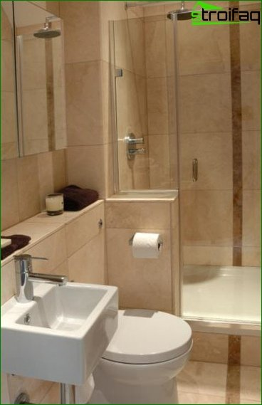 Beige design of a small bathroom
