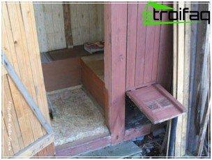 Peat dry closet