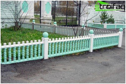 low fence