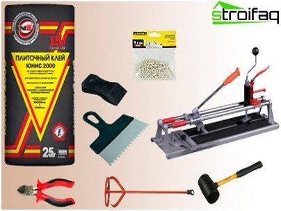 도구 및 재료