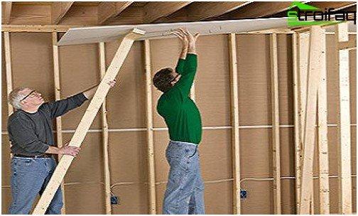 إطار خشبي لتسوية الجدران مع الحوائط الجافة