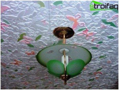 Embossed ceiling tile