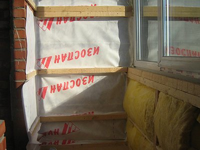 Insulation of the walls of the loggia from the inside