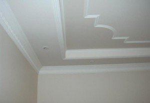 Neutral ceiling background