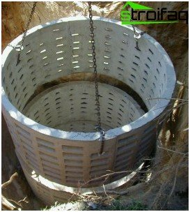 Jama za odvod betonskog prstena