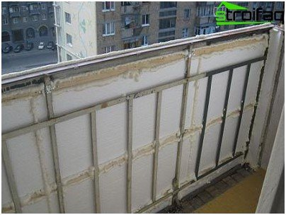 Insulation of the walls of the balcony