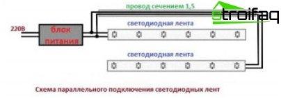 توصيل شريطين بمصدر طاقة واحد بالتوازي