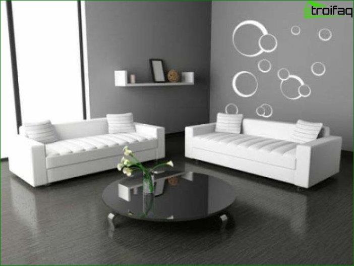 Elegir un fondo de pantalla en la sala de estar