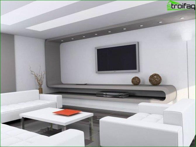 Hi-tech room