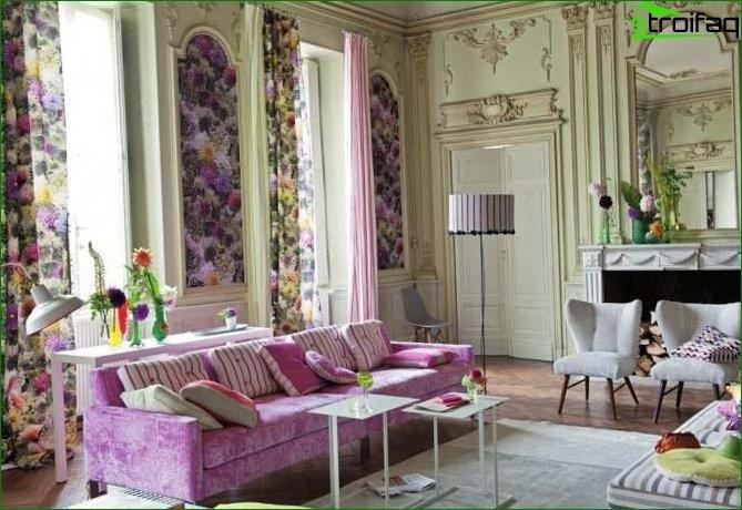 curtains in the design of the room