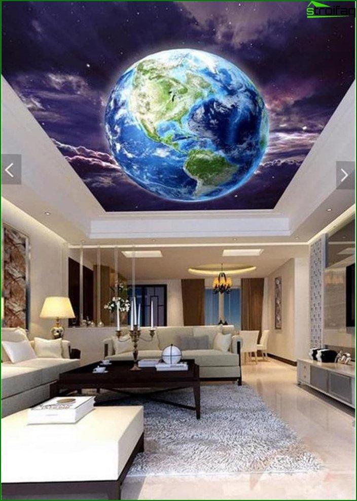 سقف الصورة في غرفة المعيشة 2