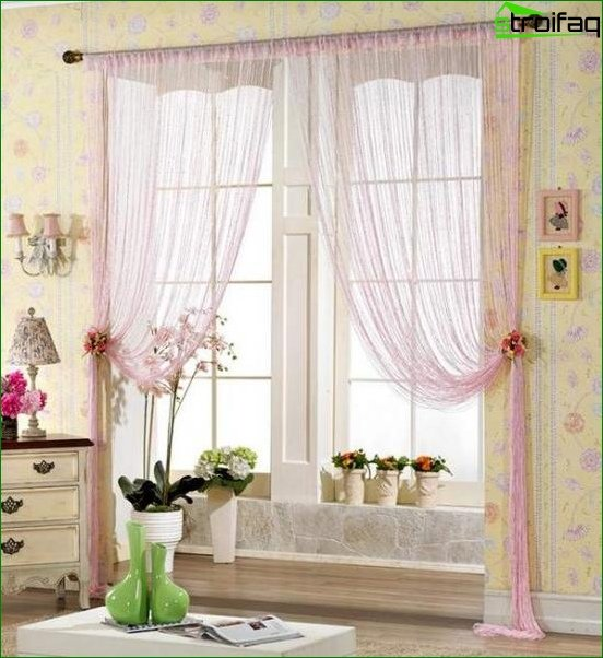 Photo fashion curtains for the living room