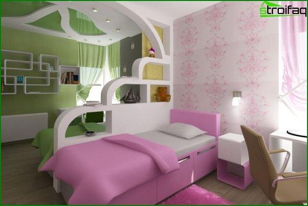 غرفة مشرقة 11