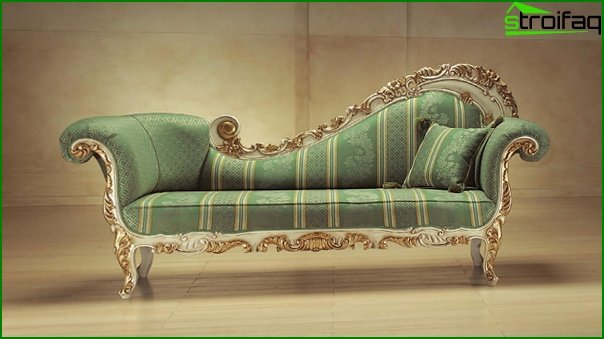 Upholstered furniture (couch) - 2