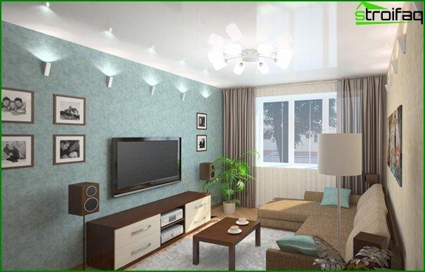 أثاث غرفة المعيشة (خروتشوف) - 1