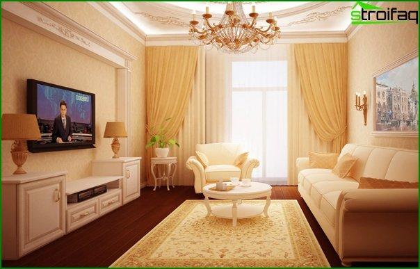 أثاث غرفة المعيشة (خروتشوف) - 3
