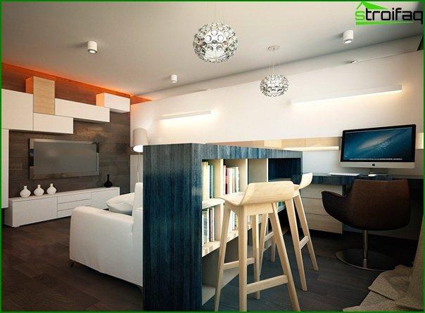 أثاث غرفة المعيشة (شريط عداد) - 4