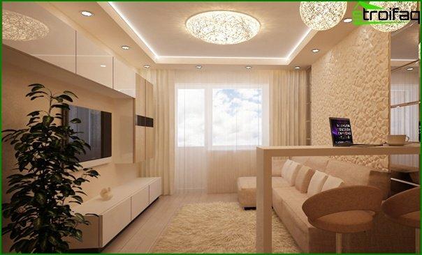 أثاث غرفة المعيشة (شريط عداد) - 5